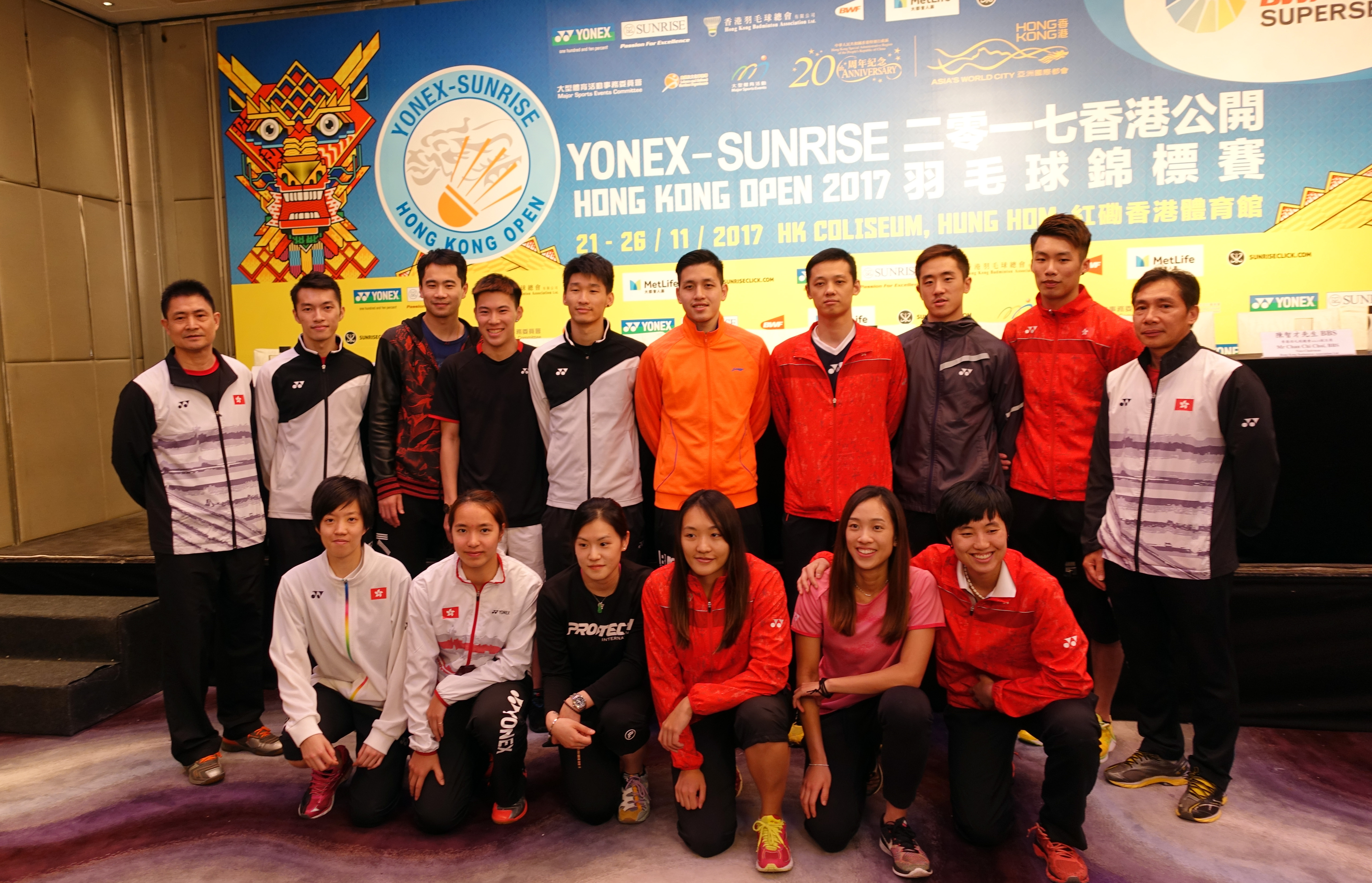 World Number e Rankers Participate in YONEX SUNRISE Hong Kong